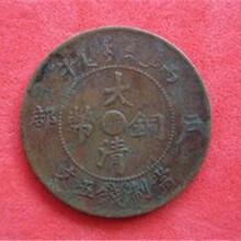 大清铜币中间浙字价格以及市场走势图片