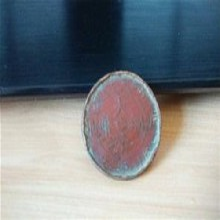 大清铜币中间赣字图片及拍卖机构图片