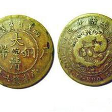 大清铜币皖字款的特征与鉴赏图片