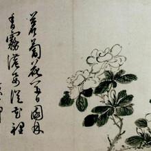 陈淳字画近期拍卖成交记录