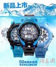 淘表圈兒童手表推薦迪士尼?50米超強防水兒童運動電子手表圖片