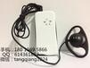 電子導覽機語音講解設備景區導覽設備同聲傳譯系統