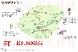 北京智能导览机无线导游机智能导览设备