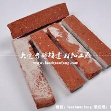 北京四合院老宅红砖头老式文化砖咖啡厅西餐厅别墅老砖墙图片