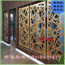 千树华高直营铝单板冲孔板雕花板镂空板造型幕墙外墙装饰材料图片