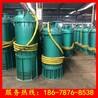 礦用排污泵