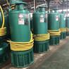 礦山污水排污泵