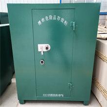 爆炸品保险箱20件防爆火工品防爆柜广东爆破公司专用危险品存放箱