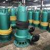 礦用隔爆潛水電泵