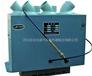 供应GS-380G/2汽车除霜器,水暖换热,精致实用
