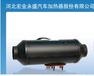 供应YJP系列汽车液体燃油加热器,低温启动专家