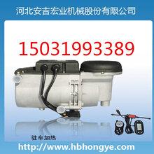 吉林YJH--Q5B轿车防冻液燃油加热器现货,小轿车水暖加热器
