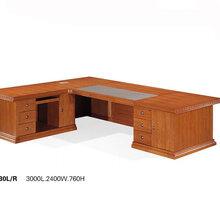 东莞办公家具厂家塘厦办公桌椅定制大朗办公桌椅厂家