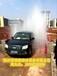 蚌埠工地洗车机洗车平台哪里卖