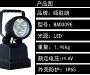 华荣BAD309E海洋王JIW5281LED多功能强光手提防爆探照灯可吸附图片