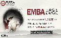 EMBA总裁班哪家好?