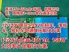双运放NE5534高速低噪声单运算放大器TI原装兼容替代栅极驱动器