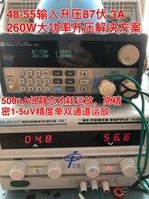 黑蚂蚁W人机电池充电专用IC5到12V转13.5V3A太阳能升压专用IC