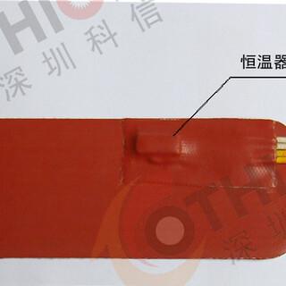 深圳科信新能源汽车电池保温加热器哪家图片6
