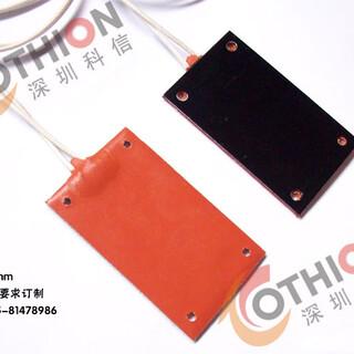 深圳科信新能源汽车电池保温加热器哪家图片4
