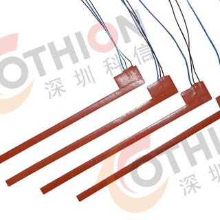 深圳科信新能源汽车电池保温加热器哪家图片2