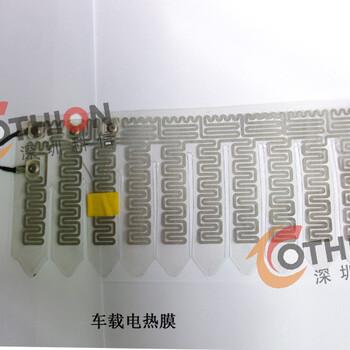 深圳PET金屬電熱膜發熱膜加熱墊柔軟超薄半透明發熱均勻迅速