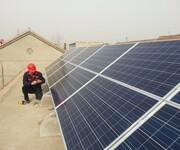 清大奥仕太阳能光伏发电一次投资受益终生图片