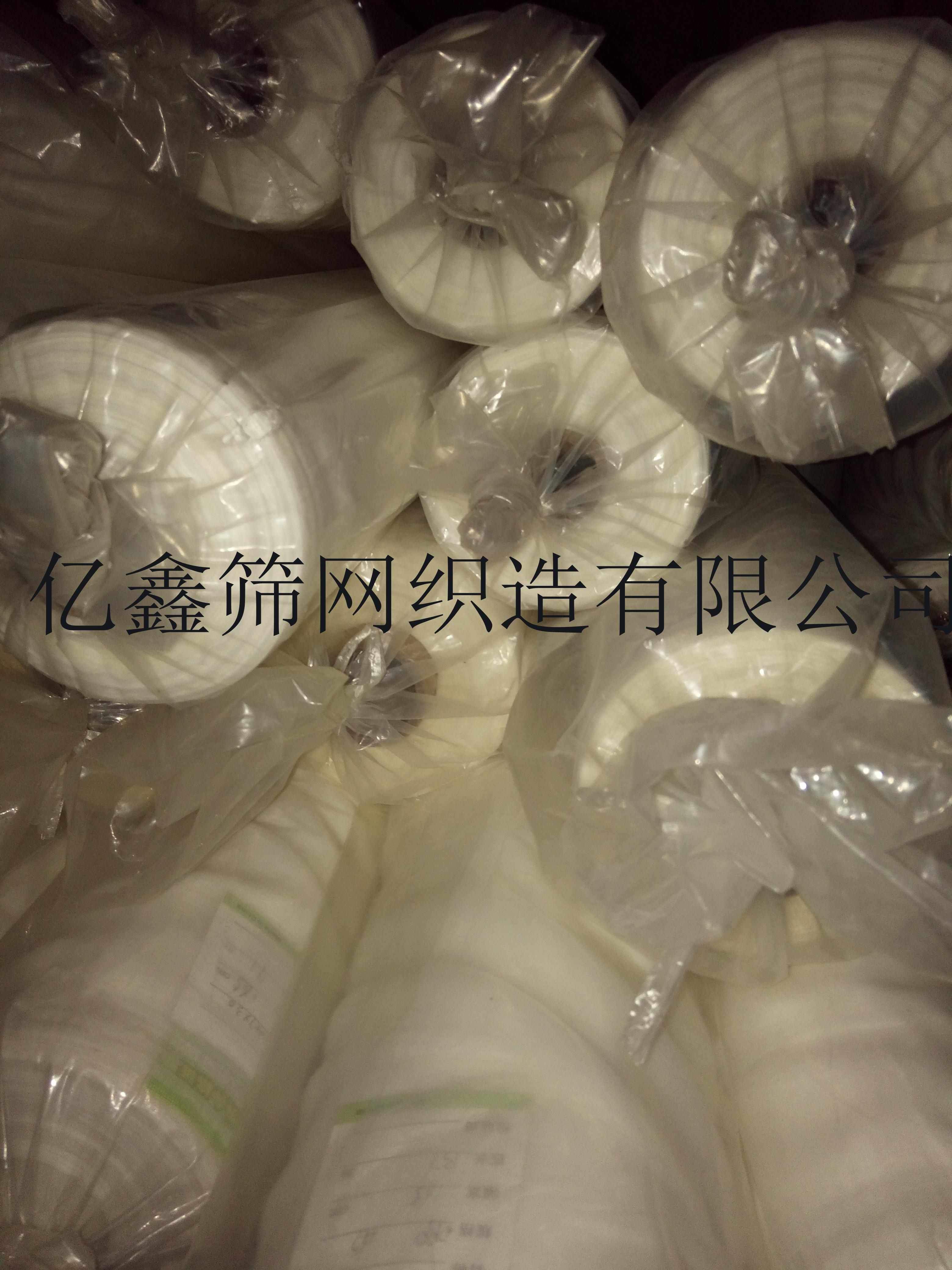 供应丝印网纱印刷网纱