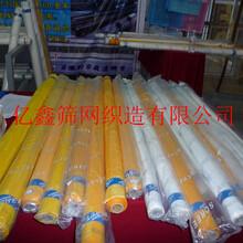 涤纶丝印网纱涤纶印刷网纱图片