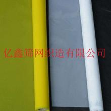 亿鑫涤纶丝印网纱厂家图片
