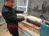 奥琪AQ-150s数控木工车床厂家数控木工车床价格