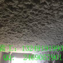 广东酒吧KTV吸音喷涂/无机纤维喷涂价格图片