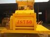强制式双卧轴JS750优质水泥混凝土搅拌机砼搅拌站