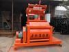 强制式JS500加重型双卧轴水泥混凝土搅拌机