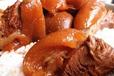 教学专业猪脚饭做法要多少钱?广州哪里有猪脚饭培训学校?