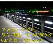 护栏厂家加工定制灯光护栏道路灯光护栏图片