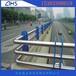 安合盛加工定制新式不锈钢复合管桥梁护栏道路防撞护栏景观河道护栏