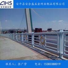 桥梁灯光护栏LED灯光护栏设计不锈钢复合管灯光护栏