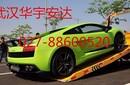 武汉小汽车托运公司图片