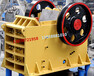 重庆丰都红星矿山机械颚式破碎机可运用于哪些行业呢?