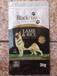 供应鹤壁宠物食品包装袋高档八边封袋可来样加工