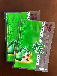 供应滕州大米粽子包装袋,可冷冻,厂家专业生产