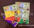 供应济宁月饼包装,供应济宁糕点包装,免费设计