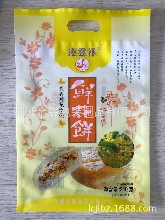 供应泰安糕点包装袋/彩印塑料袋/定制生产