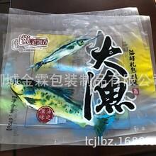 东营金霖包装专业生产海鲜包装,海产品包装,水产包装图片