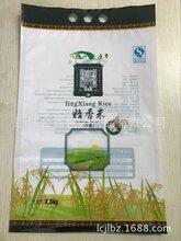 厂家供应菏泽杂粮包装袋,抽真空袋,可精美彩印