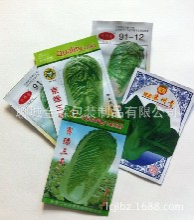 厂家供应酒泉肃州区菜籽包装袋,精美铝塑袋,可彩印打码,加印logo