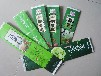 供应张家口茶叶包装袋/铝塑包装袋/可精美彩印