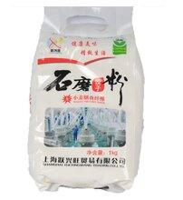 供应济宁2.5kg面粉包装袋/供应济宁面粉包装袋/定做生产