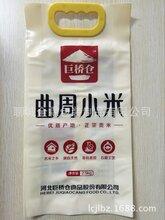 厂家直销天门有机大米包装袋/真空包装袋/米砖/彩印袋;